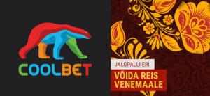 Coolbet Võida reis kahele Jalgpalli MMile