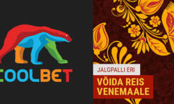 Coolbet jagab ära 12 Jalgpalli MM 2018 reisipaketti kahele