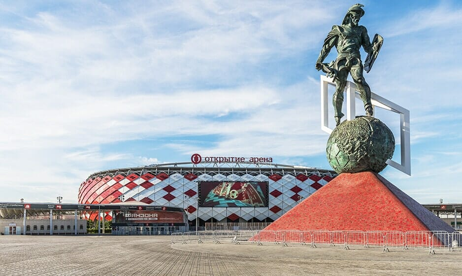 Moskva Spartak Staadion