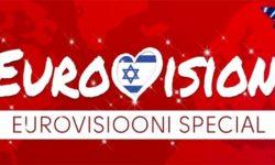 Panusta Eurovisioon 2019 poolfinaalis Eestile ja saad kasiino boonuse