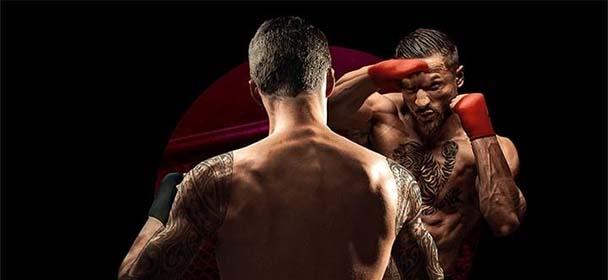 SuperCasino - UFC 257 Mcgregor vs Poirier superkoefitsient