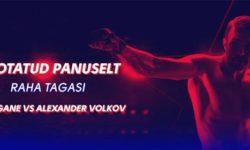 Olybet'is UFC panusekindlustus – Cory Sandhagen vs TJ Dillashaw